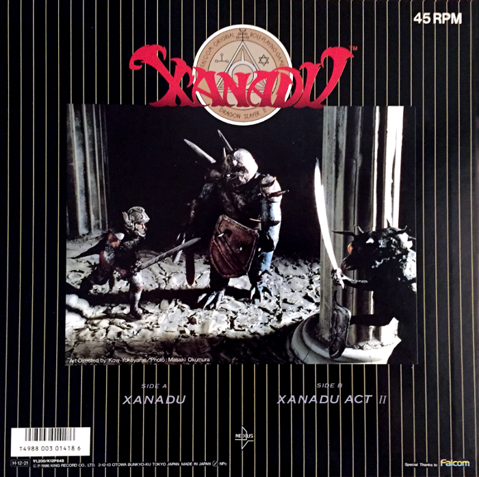 Xanadu,Anthem [700][Back].png